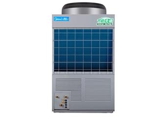 betway必威中国商用热泉系列RSJ-420S-820
